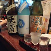 Let's discuss Japanese sake in the news