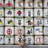 METI plans bilingual app that scans sake labels