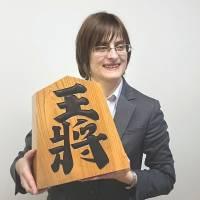 Polish woman becomes shogi queen in rare move for foreigner