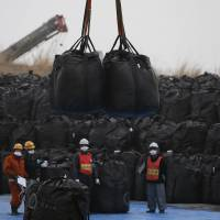 Radiated Fukushima Prefecture soil disposal facility to be nationalized