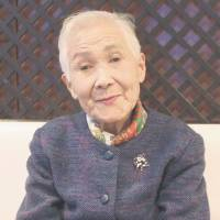 Japanese woman recalls how weak were mistreated during WWII