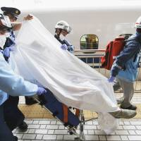 'Self-immolation' on bullet train south of Tokyo leaves two dead, 26 injured