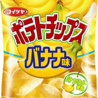 Fruit-flavored potato chips you can eat for breakfast