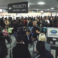 Japan's masochistic approach to immigration