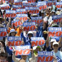 Okinawa's lobbyist-in-chief scores a subtle win in Washington