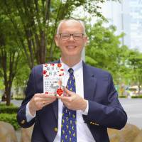 Cultural historian James Vardaman reflects on his journey into Japanese publishing