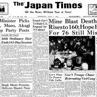 Japan goods popular in India; Nazis roll into Paris; mine death toll passes 160; Japan passes U.S. as top donor
