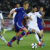 Win over Iraq helps Samurai Blue rebuild confidence