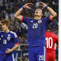 Japan takes booing on chin after Singapore stalemate