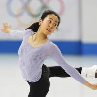 Mao set for Cup of China, NHK Trophy