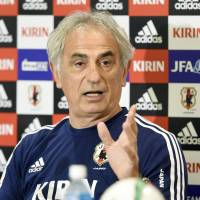 Halilhodzic warns Japan not to fall into Singapore 'trap'