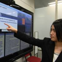 Hitachi dubs new data-mining software 'artificial intelligence'