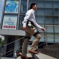 Honda to start leasing walking assistance device