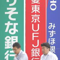 Mega-banks plan riskier bond sales up to ¥4 trillion