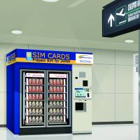 Narita airport to get SIM card vending machines