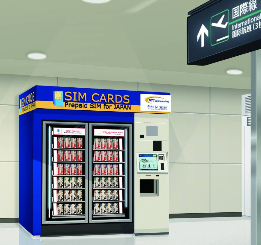 card vending machine