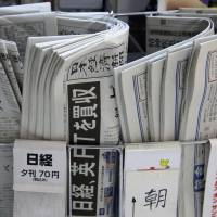 Nikkei Inc. announces it will buy venerable Financial Times in ¥160 billion deal