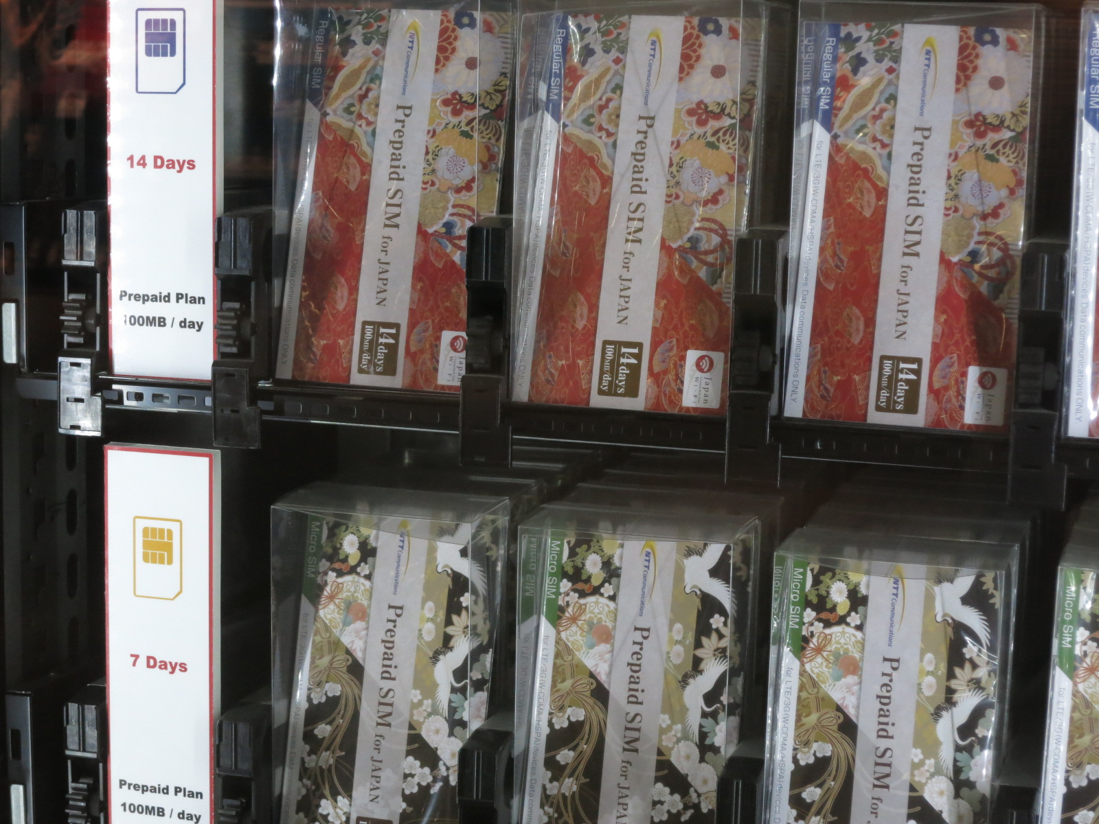 The A-Z on Japan\'s new SIM card vending machines | The Japan Times