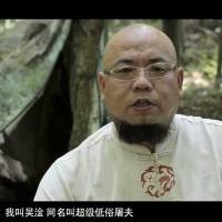 Activist known for brash tactics among dozens held in China