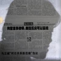 China rounds up rights lawyers in latest crackdown on dissent