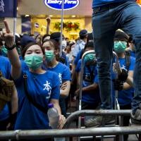 Disillusioned Hong Kong youths eye separatism