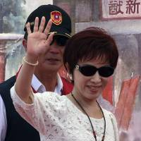 Wildcard Hung takes gamble on Taiwan presidency for ailing KMT