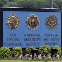 Administration wants NSA to stop viewing old U.S. phone records, destroy the data
