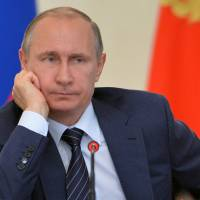 Putin orders formation of new Russian military reserve force