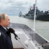 NATO's 'inadmissible' expansion prompts revised Russia navy doctrine