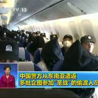 China claims Uighurs deported from Thailand wanted to join jihad