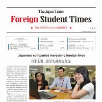 Foreign Student Times