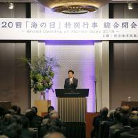 Abe aims for fivefold increase in marine resources engineers