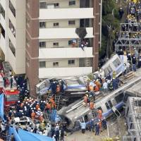 As Japan's transportation has evolved, so have accident investigations