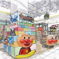 First overseas Anpanman shop to open in Taiwan in September