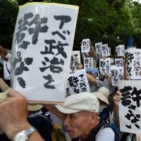 United in outrage, protesters printing Anti-Abe posters in a nationwide campaign of dissent