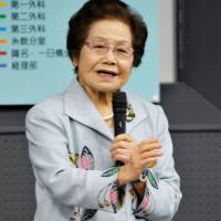 Elderly Okinawa anti-war storytellers hand over role to younger successors