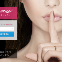 Ashley Madison cheating website hacking 'may affect Japanese users'