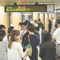 Nagoya subway line's late-night service extension finds marginal success