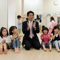 Razed dormitories in Tokyo being replaced by nurseries