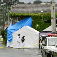 Woman in Ehime confesses to abandoning bodies of five babies