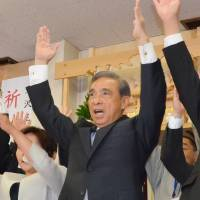 Gunma governor re-elected to third term