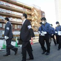 Japan's spy service offers students one-day immersion course in tradecraft