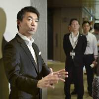 Hashimoto's proposed Kansai-centric party no easy sell in region, where rivalries limit appeal