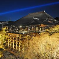 Kyoto bids to host Cultural Affairs Agency