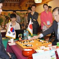 New move in S. Korea-Japan ties as 'go' friendship event resumes after 11-year hiatus