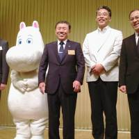 Moomin-themed amusement park to open in Saitama in 2017