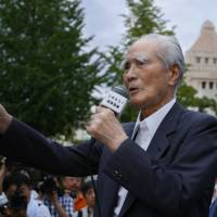 Murayama warns of 'crisis' over security bills
