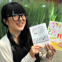 Life's ups, downs lift manga artist Misako Rocks! to success