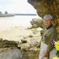 Okinawa bases 'only reinforce betrayal,' say locals