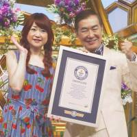Veteran TV host Katsura lauded by Guinness for 45-year run